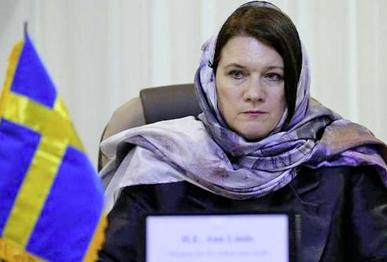 Шведские чиновницы надели хиджабы
